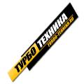 turbo_rem