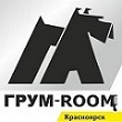 ГРУМ-ROOM