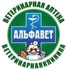 АльфаВет