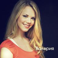 Валерия Аббатикова