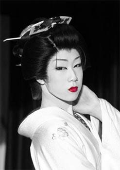 Госпожа Тоса-Ину