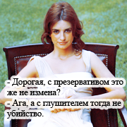 Monica Gotti
