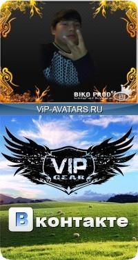 biko_prod