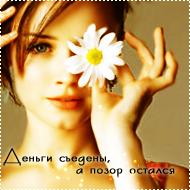 Саша Бейбарсова