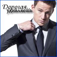 Денис Вилин