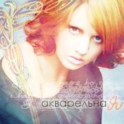 Марина Лебедева