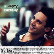 Gerbert Stern