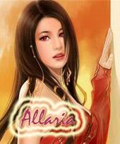 Аллария