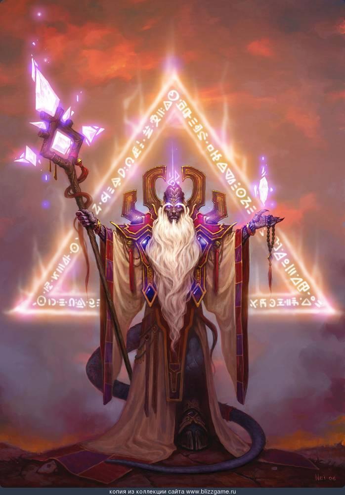 Пророк от Наару