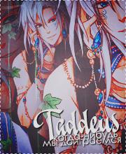 Taddeus
