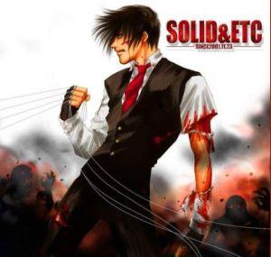 Soul Darc