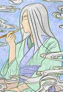 Kuroi-sensei