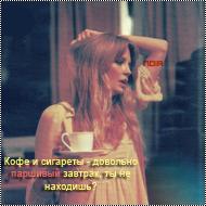 Каролина Лоткова