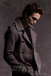 Edward Mason Cullen