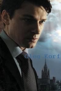 Oleg Korf