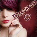 Данака