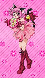 Momiya Ichigo