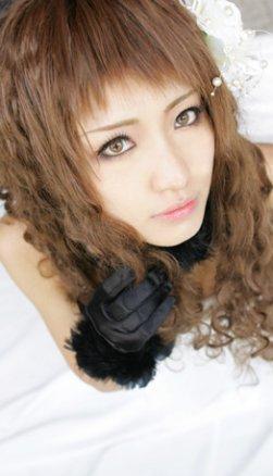 Ariru