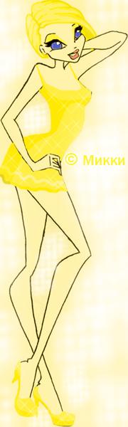 Микки