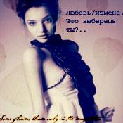 _Fairytale_