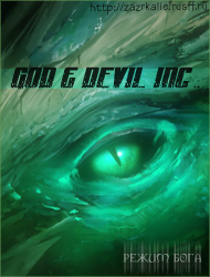 God & Devil Inc.