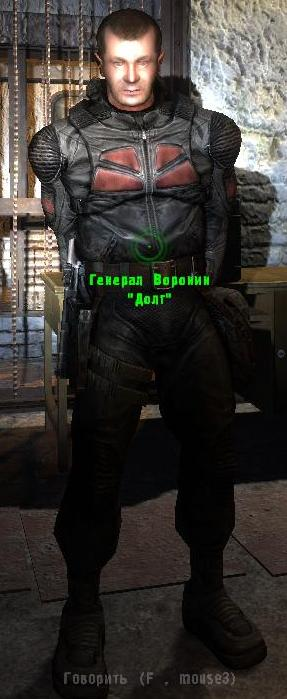 Генерал Воронин