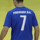 Дмитрий Рябинин