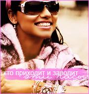 Кристина Логинова