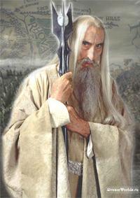 Саруман Белый