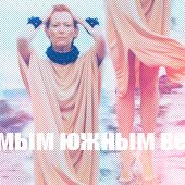 Медузия Горгонова