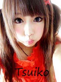 Tsuiko