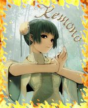 Kemono Akemi