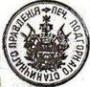 Кубанец