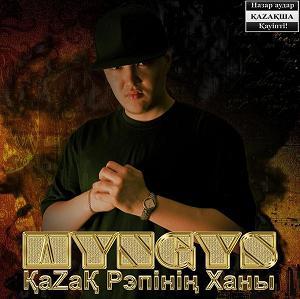 ШYNGYS_А.K.Pro