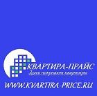 КВАРТИРА-ПРАЙС