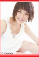 Yoshioka Shiba