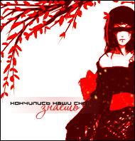 Yuki Tonoko