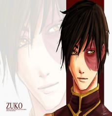 Zuko fire lord