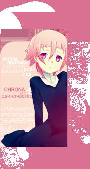 Chrona