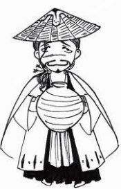 Kyoraku Shunsui - х
