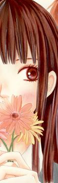 Yui_Aino
