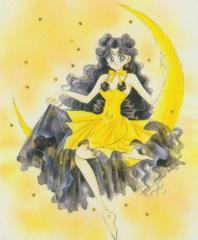 Принцесса Луна