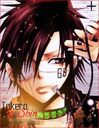 Shin Takero