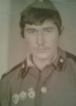 Беслан Героев