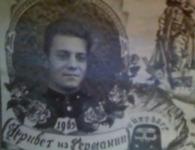 Валерий Шабаев