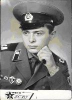 Хавров Сергей