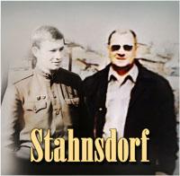 Слепцов Станислав