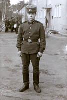 Губанов Сергей