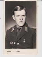 Доненко Иван Григорьевич