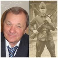 Владимир М. Смирнов